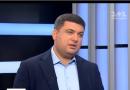 Гройсман удивил украинцев новым заявлением ОПУБЛИКОВАНО ВИДЕО