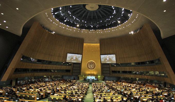 УКРАИНА ПОДНИМЕТ ВОПРОС КАТАСТРОФЫ МН17 НА СОВБЕЗЕ ООН