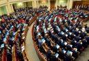 КАБМИН СЕГОДНЯ УТВЕРДИТ ГОСБЮДЖЕТ НА 2017 ГОД